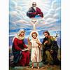 """Картина для малювання камінням Diamond painting Алмазна вишивка """"Святе сімейство і Господь"""""""