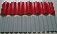 Профнастил волновой ВП-20 окрашенный 0,45мм