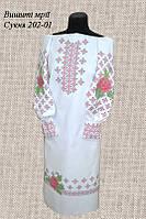 Платье 202-01 без пояса