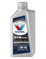 Масло моторное VALVOLINE SynPower SAE 5W-40 1л