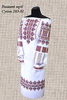 Платье 203-01 без пояса