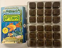 Замороженный корм для аквариумных рыб Артемия