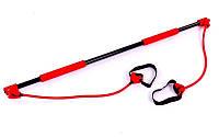 Палка гимнастическая для фитнеса Bodi Shaper Stick F-933C