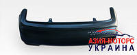 Бампер задний Lifan 620 (Лифан 620) B2804111