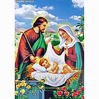 """Картина для рисования камнями Diamond painting Алмазная вышивка """"Святое семейство и маленький Иисус"""""""