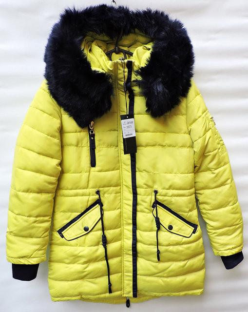 Зимова куртка для дівчат Стильна зимова куртка для дівчинки 6-14 ... fa30b9fedee89