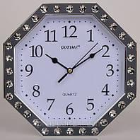 Часы настенные (22х22 см) кварцевые GOTIME 9551 XKC /54