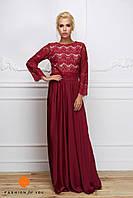 Элегантное женское платье-костюм: кружевной топ и длинная шелковая юбка (длина 115 см). Цвет марсала