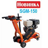 Машина для разделки трещин и температурных швов по бетону и асфальту SGM-150 швонарезчик с двигателем Honda