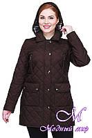 Женская демисезонная куртка батальных размеров (р. 48-64) арт. Азалия