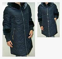 Удлиненное пальто-пуховик на холлофайбере большие размеры