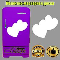 Доска белая магнитно-маркерная на холодильник Сердечки