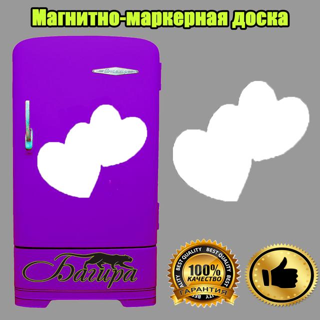 Доска белая магнитно-маркерная на холодильник Сердечки - Интернет магазин Старик Хоттабыч в Киеве