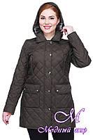 Женская стильная демисезонная куртка батальных размеров (р. 48-64) арт. Азалия