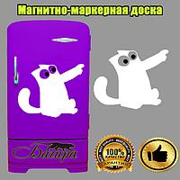 Доска магнитно-маркерная для записей на холодильник Кот Саймона 2