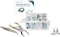 Palodent Plus початковий набір, Dentsply Maillefer