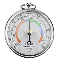 Барометр карманный  диаметр 70мм YG70BS