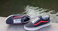 Кеды VANS Old Skool grey-red