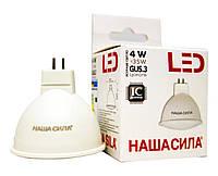 LED-лампа Наша Сила MR16 GU5.3 4W 4000K (белый свет)