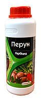 Гербицид Перун (500 мл) - избирательный, на посевах овощей, ГРУНТОВЫЙ. Довсходовый.