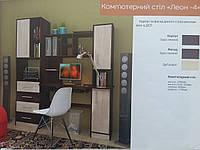 "Компьютерный стол "" ЛЕОН 4 """