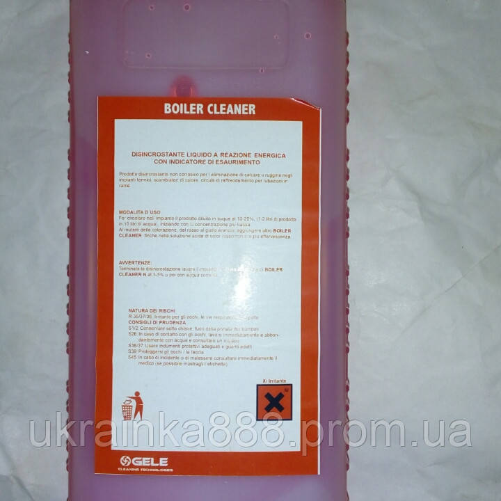 Жидкость-концентрат для бустеров Cleaner Boiler 1л