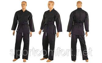 Кимоно для карате Matsa (плотность 240 г) черное