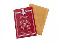 Тканевые салфетки для чистки меди и латуни COPPER & BRASS CLEANING CLOTH