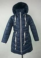 Куртка-парка демисезон 116, 122, 128, 134р.