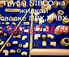 Трубы  пластиковые фирмы  NIBCO (ПВХ/ХПВХ), фото 3