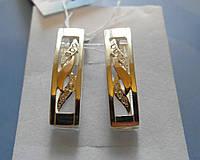 Сережки зі срібла серебряные сережки, 925 золото 375 сережки, виробництво Україна