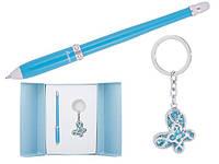 Набор подарочный LANGRES Night Moth Синий (ручка шариковая и брелок), LS.122018-02