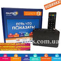 Мультимедийная приставка Aura HD Plus T2