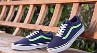 Кеды женские Vans Old Skool blue-green