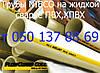 Клей, праймер для пластиковых труб Genovo, Nibco, Martix (ПВХ/ХВПХ) , фото 3
