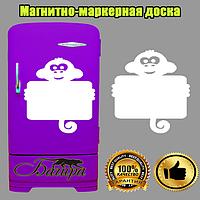 Доска магнитная на холодильник Обезьянка большая