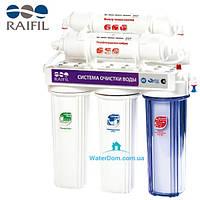 Фильтр под мойку RAIFIL Novo 5 с капиллярной мембраной