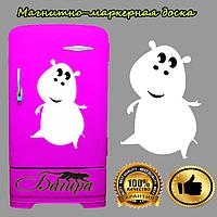 Доска магнитно-маркерная на холодильник Бегемот глория