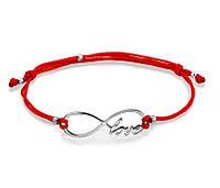 Красная Нить Браслет серебро 925 пробы LOVE Бесконечность