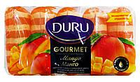Увлажняющее глицериновое мыло Duru Gourmet Манго 5 х 75 г - 375 г.