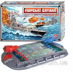 Игра (Морской бой) Морські баталії ТехноК 1110