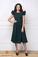 Элегантное женское платье материал габардин с красивым рукавом-воланчиком, длина миди. Цвет изумруд
