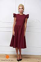 Элегантное женское платье материал габардин с красивым рукавом-воланчиком, длина миди. Цвет марсала