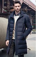 Мужская Дутая зимняя куртка-пальто синее (зима)