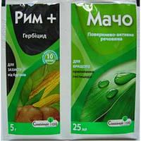 Гербицид Рим + прилипатель Мачо (5г + 25 мл) - избирательный, на посевах овощей. Послевсходовый