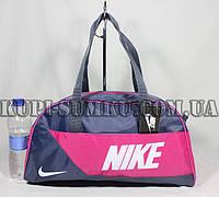 Вместительная сумка для спорта и фитнеса