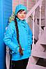 Куртка на девочку демисезон Одри, 32-40 р-р