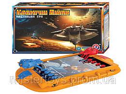 Игра настольная (Космические войны) Космічні війни ТехноК 1158