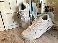 Женские кроссовки Nike air max белые найк