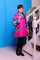 Пальто «Дольче» розовый,  30-38 р-р, фото 1
